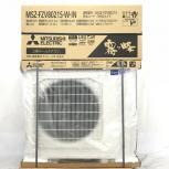 三菱電機 霧ヶ峰 MSZ-FZV8021S-W ルームエアコン 室内機 室外機 セット 冷房 暖房 26畳 ピュアホワイト