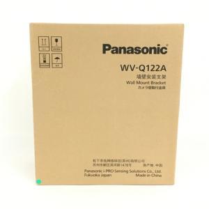Panasonic WV-Q122A ネットワークカメラ パナソニック