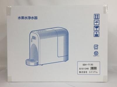 スイソサム SSH-T1 水素水浄水器 水素水 生成器 サーバー