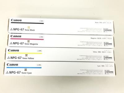 Canon NPG-67 純正 トナー カートリッジ 4色 セット シアン イエロー マゼンタ ブラック