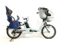 BRIDGESTONE ブリヂストン bikke BP0D37 POLER e ポーラー 電動アシスト自転車 20型 グリーン大型の買取