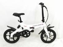 ツバメイータイム CHOCO-NORI 電動 アシスト 折りたたみ 自転車 ホワイトの買取