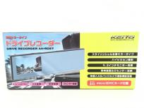 KEIYO 薄型ミラータイプ ドライブレコーダー AN-R057 4.3インチモニター HD録画 Gセンサー搭載