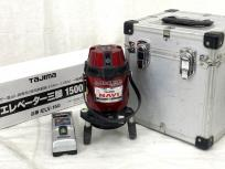 tajima タジマ ZEROSN-KJC NAVI 追尾 高輝度センサー 墨出し器の買取