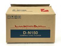 LUXMAN ラックスマン D-N150 CDプレーヤー オーディオ機器の買取