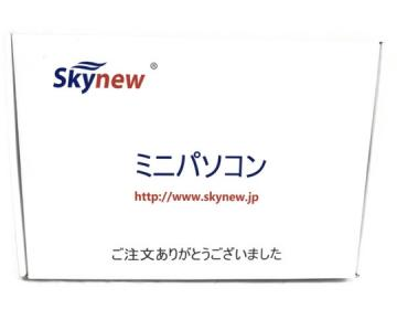 Skynew K5 Core i5-8265U 8GB DDR4 SSD256GB Windows10 Pro 64bit 小型パソコン ミニPC