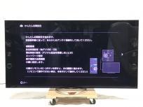 SONY ソニー BRAVIA KD-65X9200A 液晶テレビ 65型 大型の買取