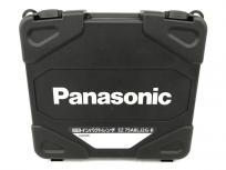 Panasonic EZ75A8LJ2G-B 充電式インパクトレンチ 電動工具 パナソニック