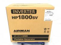 AIRMAN 北越工業 HP1800SV-A1 小型エンジン発電機 電動工具