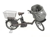BRIDGESTONE ビッケ ポーラー BP0C40 チャイルドシート 電動アシスト自転車 ブリヂストンの買取