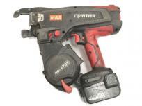 MAX マックス RB-440T リバー タイヤ 電動 工具の買取