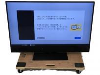 三菱 REAL LCD-A50XS1000 4K 50型 液晶テレビの買取