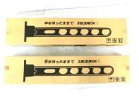 川口技研 ホスクリーン HC-65-LB 2本セット ネジ付き HP-23B