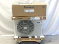 パナソニック エオリア CS-251DFL-W インバーター 冷暖房除湿タイプ ルームエアコン