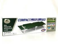 キャプテンスタッグ カルム アルミ コンパクト キャンピング ベッド M-8831