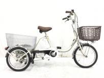 パナソニック Panasonic BE-ELR832 ビビライフ 三輪車 電動アシスト付 三輪自転車 大型の買取
