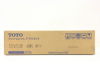 TOTO TCF4713R #NW1 ホワイト ウォシュレット