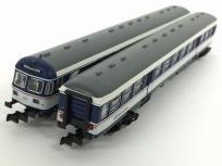 FLEISCHMANN 881903 Commuter Truck National Express 3両セット 鉄道模型 Nゲージの買取