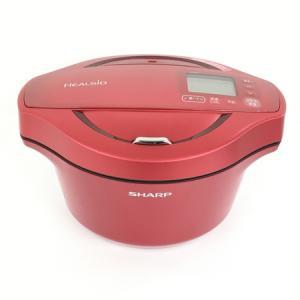 SHARP KN-HW24F-R 水なし自動調理鍋 HEALSIO ヘルシオ ホットクック 家電 調理 鍋 シャープ