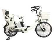 BRIDGESTONE BMOB48 ブリヂストン bikke ビッケ 電動アシスト 自転車 大型の買取