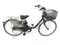 Panasonic パナソニック BE-ELD634B ビビDX 電動 アシスト 自転車 2018年モデル大型の買取