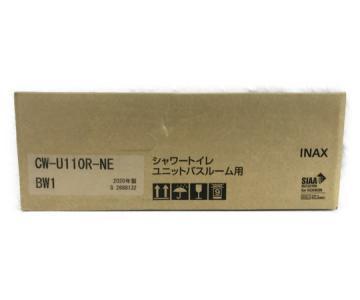 INAX CW-U110R-NE BW1 ユニットバスルーム用 シャワートイレ