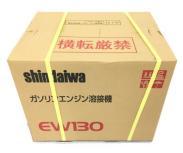 新ダイワ やまびこ ガソリンエンジン溶接機 EW130 小型 軽量タイプ 電動工具