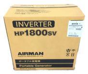 AIRMAN 北越工業 HP1800SV 小型エンジン発電機 電動工具