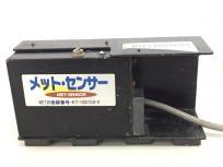 1円メットセンサー バックホウ用 監視システム