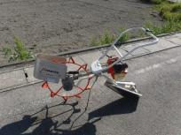 愛知県 一宮市 共立 水田溝切機 MKSE333 溝切り 動作未確認 ステンレス 農業機械