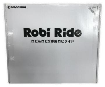 デアゴスティーニ ロビ&ロビ2専用ロビライド 組立キット
