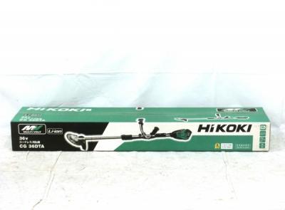 HiKOKI 日立工機 CG36DTA XP コードレス刈払機 36V バッテリー 充電器 セット 電動工具