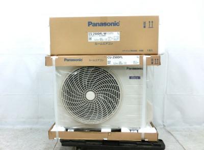 Panasonic パナソニック エオリア CS-250DFL-W ルームエアコン CU-250DFL 室外機 セット 7-10畳 家電