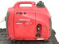 HONDA インバーター発電機 EU9i JN1の買取