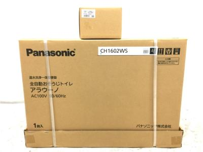 有1/2 アラウーノ XCH1602WS CH1602WS CH160F トイレ 全自動おそうじ 便器 パナソニック