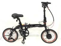 TRANS MOBILLY 163N AL-FDB163E-N 電動アシスト自転車 折り畳みの買取