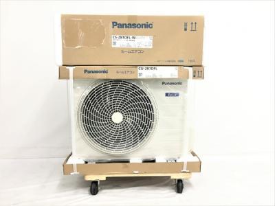 引取限定 Panasonic エオリア CS-281DFL-W CU-281DFL エアコン パナソニック