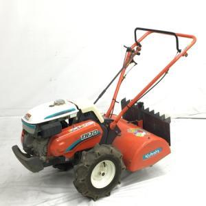 引取限定クボタ TR70 耕運機 農用トラクター 歩行型 農機具 農作業 エンジン GH170-1 Kubota