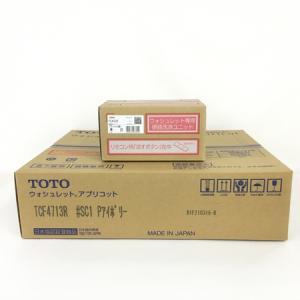 TOTO TCF4713AKR (TCF4713R + TCA320 ) #NW1 ホワイト ウォシュレット 温水洗浄便座