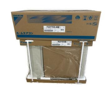 DAIKEN S22YTES (F22YTES-W R22YES5)エアコン セット 家電