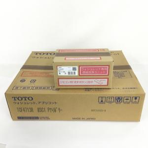 TOTO ウォシュレット アプリコット F1A オート便器洗浄タイプ TCF4713AKR #SC1 Pアイボリー