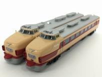 KATO レジェンドコレクション 10-263 151系 こだま・つばめ 12両セット 鉄道模型 Nゲージの買取