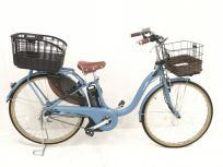 YAMAHA PAS with DX PA26WDX 電動アシスト自転車 26型の買取