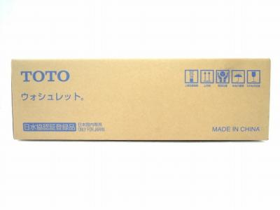 TOTO TCF6623 ウォシュレット SB #SC1 Pアイボリー 温水便座 家電