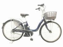YAMAHA PAS ナチュラL PA26NL 電動 アシスト 自転車 大型の買取