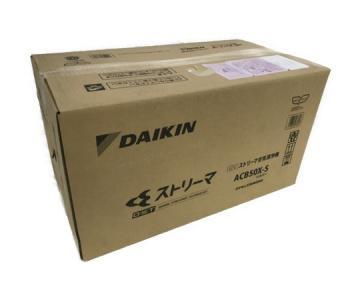 DAIKIN ACB50X-S ストリーマ 空気清浄機 ダイキン 家電