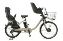 BRIDGESTONE bikke MOB dd BM0B40 モルベージュ 電動自転車 楽 大型