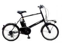 Panasonic ベロスターミニ VELO-STAR MINI 電動アシスト 自転車 20型 BE-ELVS072B 楽 大型の買取