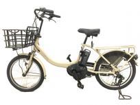 YAMAHA ヤマハ PAS Babby PA20BXLR 電動自転車 電動アシスト 直の買取