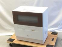 パナソニック 食器洗い乾燥機 NP-TH1-T ブラウン 2017年製 食洗機 大型の買取